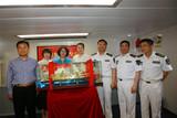 2013年海军捐赠活动 (2).jpg