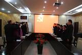 第一次党支部会议 (1).jpg
