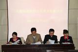 第一次党支部会议 (3).jpg